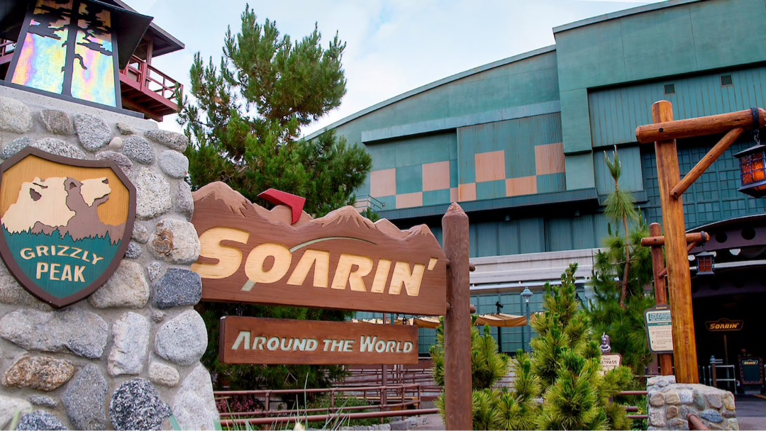 Soarin' Around the World outside of the attraction
