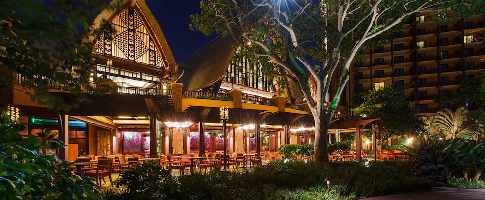 Outdoor of the dimly lit restaurant
