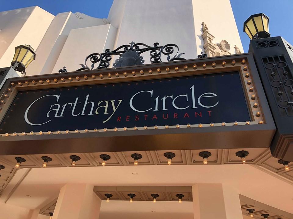 Carthay Circle entrance